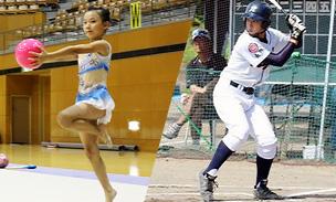 スポーツ・メンテナンス
