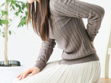 【腰痛】イテテテッ!!腰が伸びない!?身体を丸めると痛い方必見!!